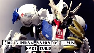 FAST BUILD UP 1/100 BARBATOS LUPUS REX 巴巴托斯天狼座帝王形态 (PAINT BUILD)
