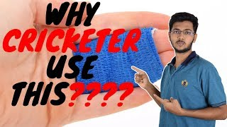 cricket match injuries | summer equals to  cricket | which tape used by BIG players which we can use