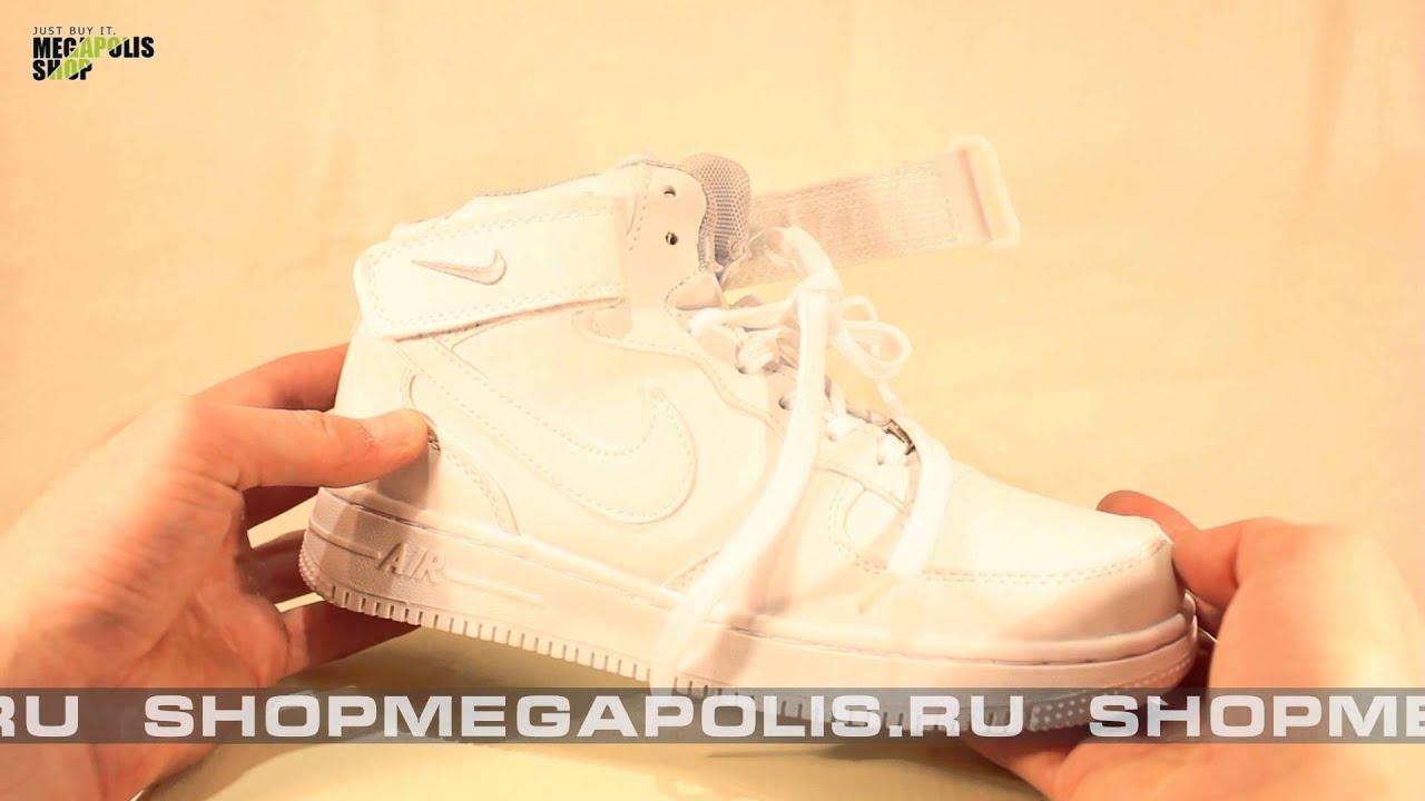 Кроссовки Nike Air Force сравнение копии и лицензии - YouTube