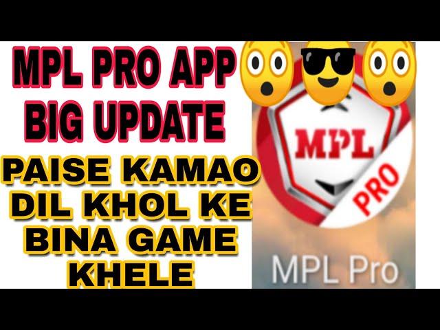 MPLAPP UPDATE,BIG LOOT, MPL bigloot offer how to,