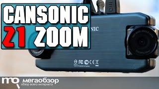 CANSONIC Z1 ZOOM обзор видеорегистратора с 2-камерами