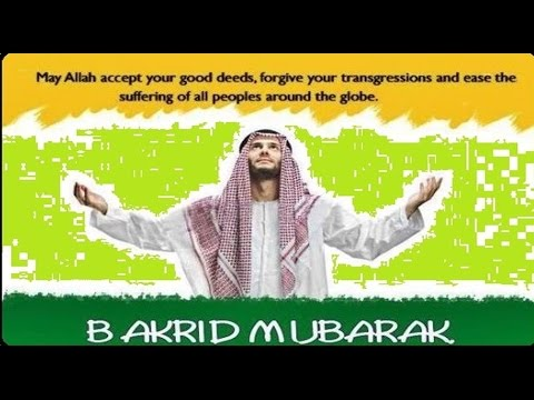 Happy Eid-Ul-Adha (Bakrid) 2016 Wishes, Greetings, Images, Quotes, SMS, Whatsapp Video 4