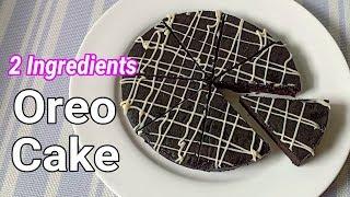 2 Ingredients Oreo Cake 15 Minutes | How to make 2 Ingredient  Oreo  Cake l No Flour