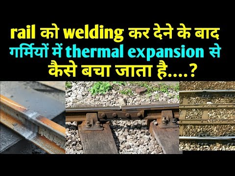 What is switch expansion joint in railway?