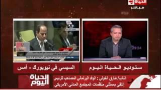 بالفيديو..النائب طارق الخولى: أوباما اعترف رسميا باحتلال إسرائيل للأراضى الفلسطينية