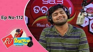RJ Bunty Phasei Dela Ep 112 | Funny Odia Prank Show | Tarang Music