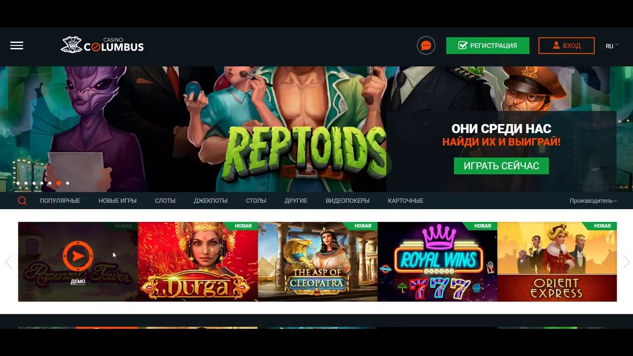 казино колумб online