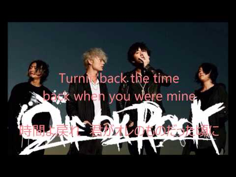 ONE OK ROCK    ---heartache 歌詞&和訳付き---
