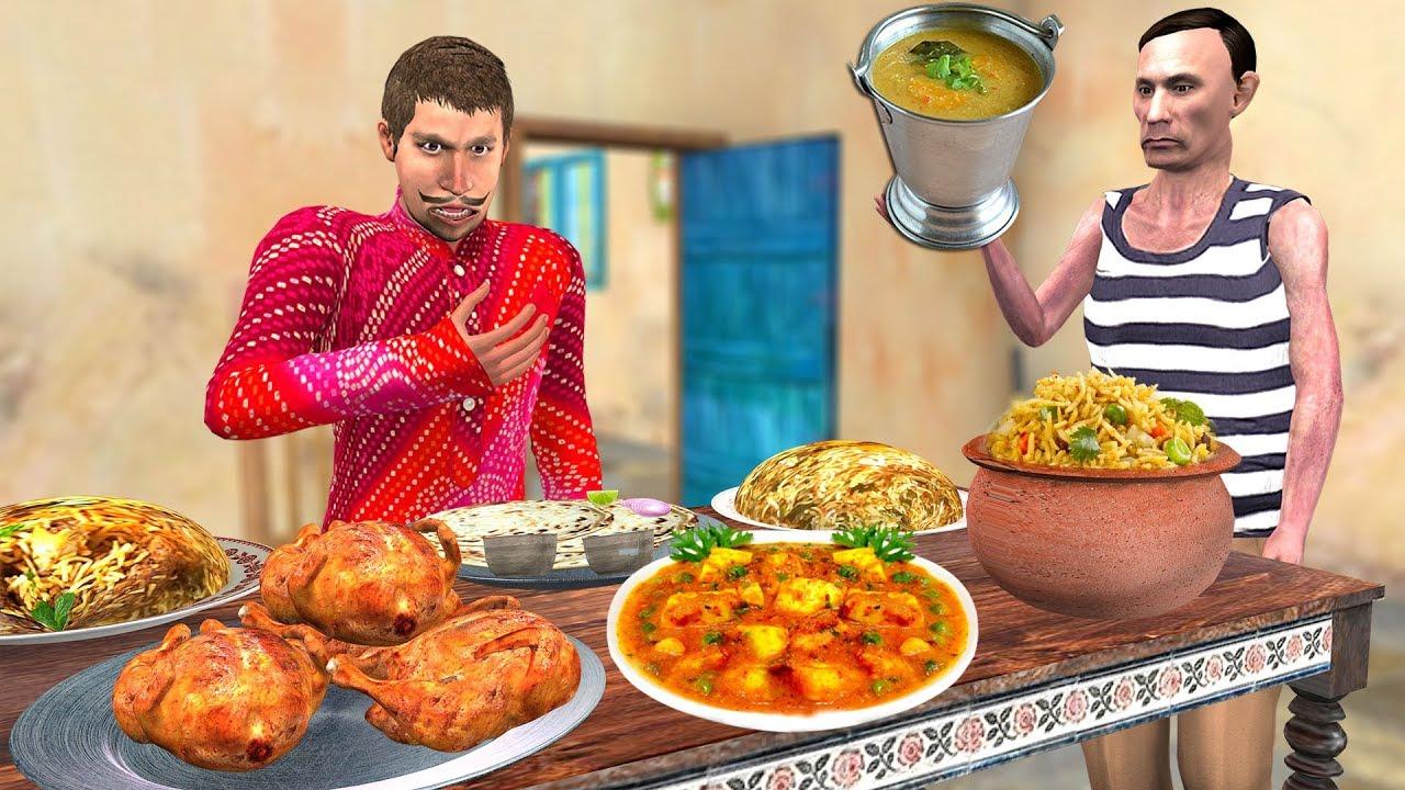 Download वेटर Waiter Restaurant हिंदी कहानिया Hindi Kahaniya Funny Comedy Video