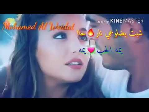 أحمد غزلان يما الحب يما