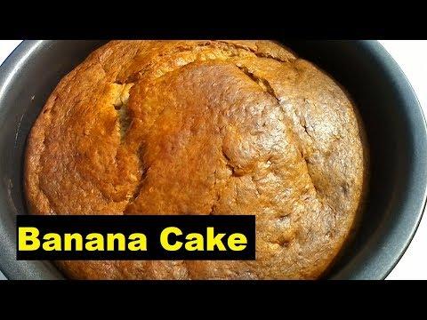 Banana Cake Recipe    How To Make Banana Cake