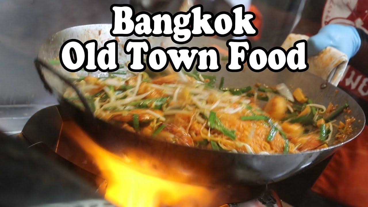 Bangkok Street Food: Huge Thai Street Food Tour in Bangkok Old Town. Bangkok Restaurants.