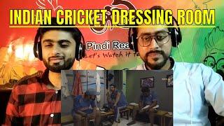 Indian Cricket Dressing Room _ TSP