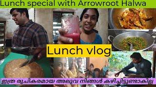 സപഷയൽ ഹൽവ!Lunch vlogDay in my life.