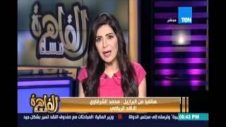 الصحفي \محمد الشرقاوي من البرازيل : لاعب الجودو المصري لم ينسحب من أمام لاعب الكيان الصهيوني