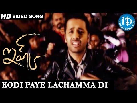 Kodi Paye Lachamma Di Song | Ishq Movie Songs | Nithin, Nithya Menon | Anup Rubens