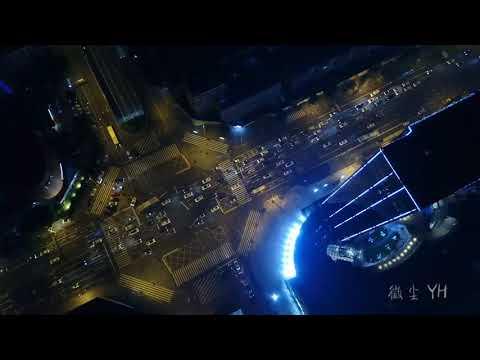 Aerial photography of Chengdu, China