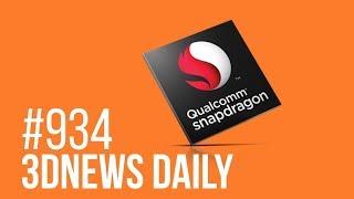 3DNews Daily 934: Broadcom съедает Qualcomm, конец халяве с Windows 10 и VR для реабилитации