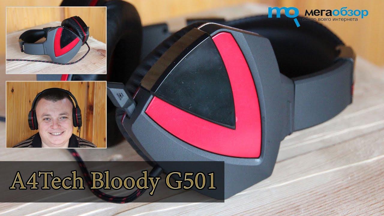 ДРАЙВЕРА ДЛЯ НАУШНИКОВ A4TECH BLOODY G500