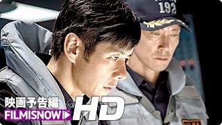 映画『空母いぶき』クライシス編B チャンネル登録はこちら: http://bit....