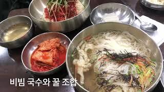 분당 국수맛집, 원조국수집 정자역근처!