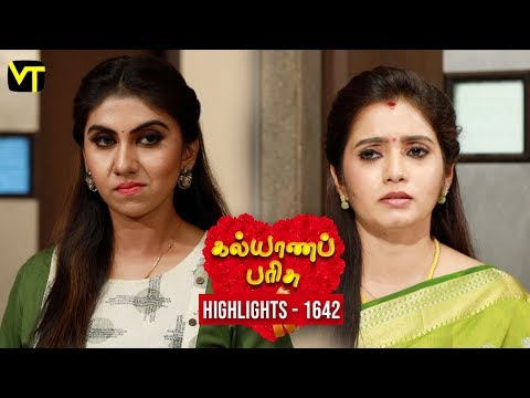 Kalyanaparisu Tamil Serial Episode 1642 Highlights on Vision Time. Let's know the new twist in the life of  Kalyana Parisu ft. Arnav, Srithika, Sathya Priya, Vanitha Krishna Chandiran, Androos Jesudas, Metti Oli Shanthi, Issac varkees, Mona Bethra, Karthick Harshitha, Birla Bose, Kavya Varshini in lead roles. Direction by AP Rajenthiran  Stay tuned for more at: http://bit.ly/SubscribeVT  You can also find our shows at: http://bit.ly/YuppTVVisionTime   Like Us on:  https://www.facebook.com/visiontimeindia