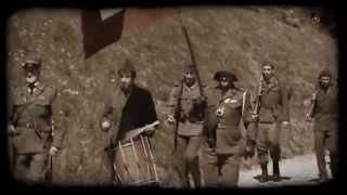 Garda Campestra