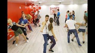 Уроки Сальсы в Белгороде. Школа танцев Dance Life! Парные танцы Сальса Белгород. Cuban Salsa video