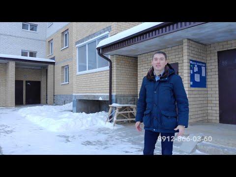 Купить квартиру в Сыктывкаре, Недвижимость в Сыктывкаре, Миэль Сыктывкар, новостройки