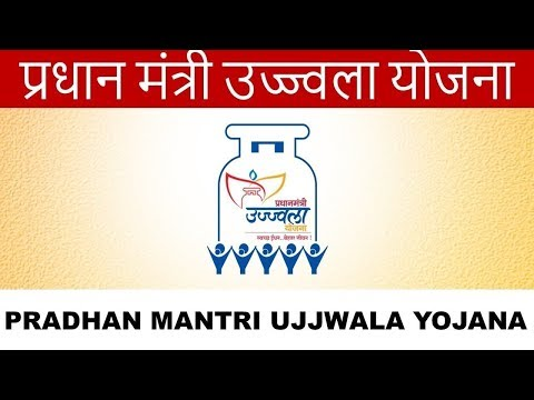GROUND REPORT - TAMILNADU - PM Ujjwala Yojana-Tiruvannamalai 19-09-2018