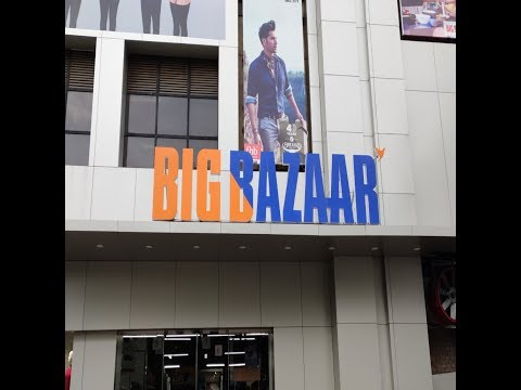 Big bazar offer Till 31 July 19 # Big Bazar Sale # Hriday Chhabra