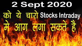 Intraday Trading Tips 2 Sept 2020 | Intraday trading Strategies | Intraday Trading
