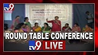 Round Table Conferences LIVE || Press Club Hyderabad