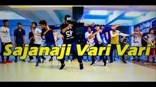 Sajanaji Vari Vari | Dance Choreography @Ajeeshkrishna