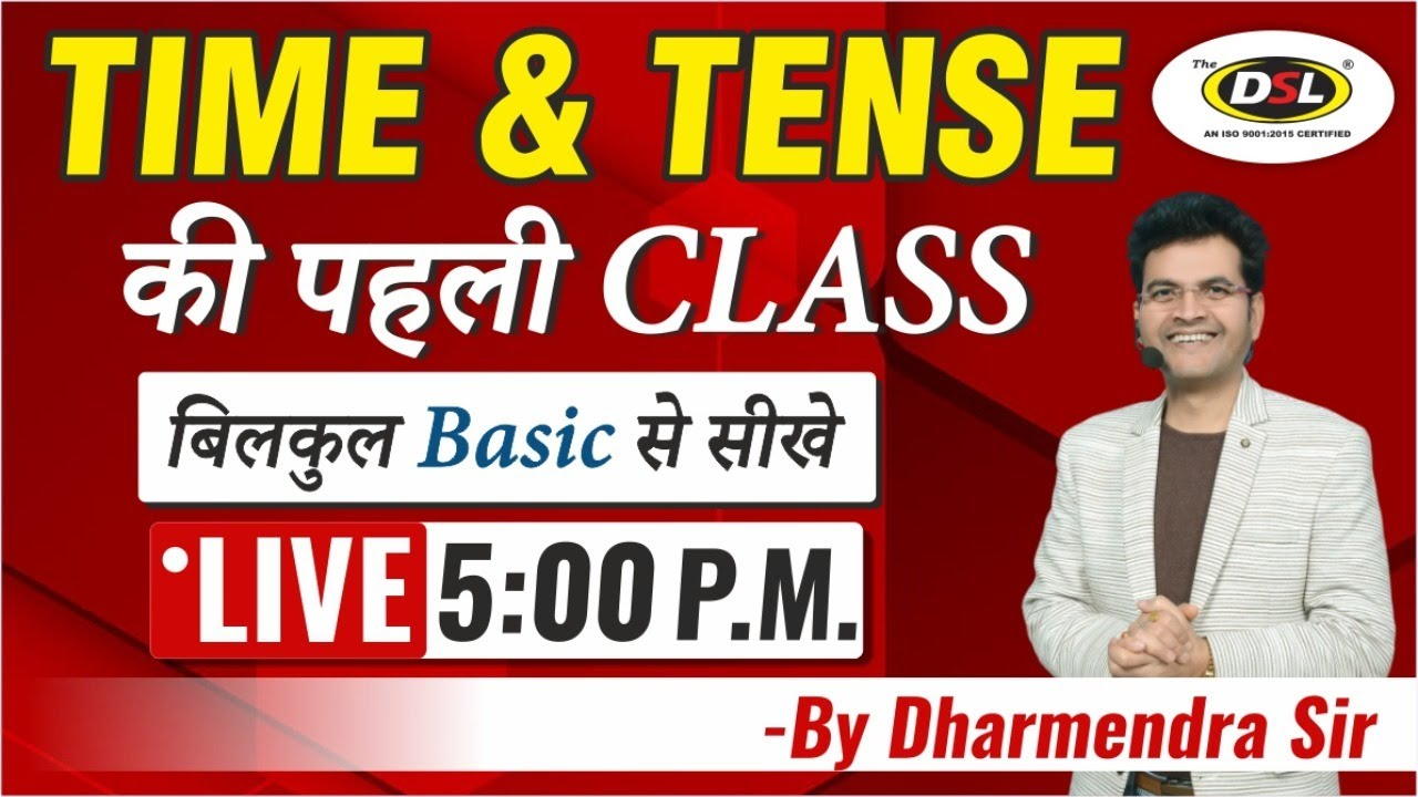 Time & Tense 1 Class | English Learning Class From ABCD For All Competitive Exams By Dharmendra Sir