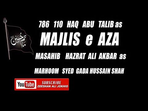 Syed Gada Hussain Shah Majlis