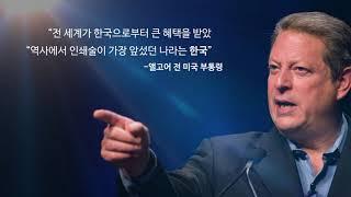 서울인쇄소공인특화지원센터