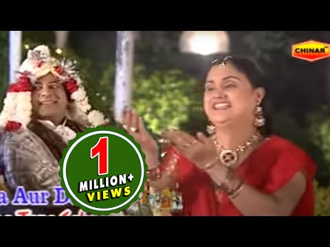 E Dulha Tera Sehra Bada Shandar [Full Video Song] Sehra Aur Doli