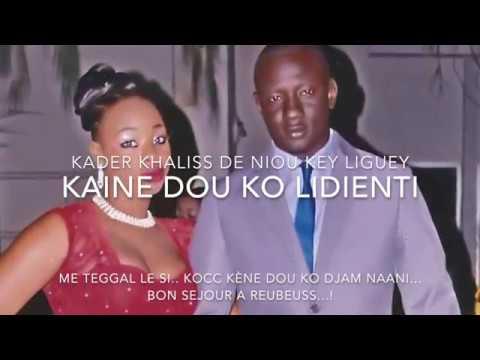 La vérité sur Abdoul Kader Ba alias Leuk Dawour arrété par la police sur l'affaire seneporno