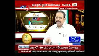 TV5 A&ID Awards | Warmup Episode 4 | 16th Aug 2019 | Spl. Discussion