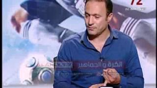 نادر السيد يوضح حقيقة خلافه مع الكابتن احمد ناجى