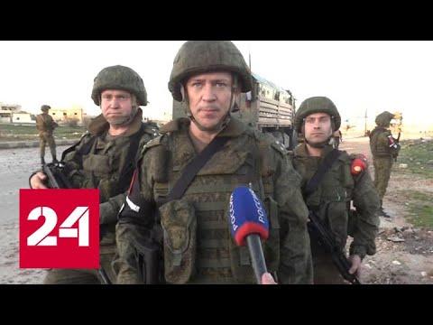 Турецкие вооруженные силы используют беспилотники в Сирии, но все чаще их теряют - Россия 24