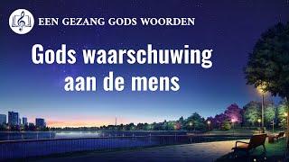 Christelijke muziek 'Gods waarschuwing aan de mens'   Officiële muziek video