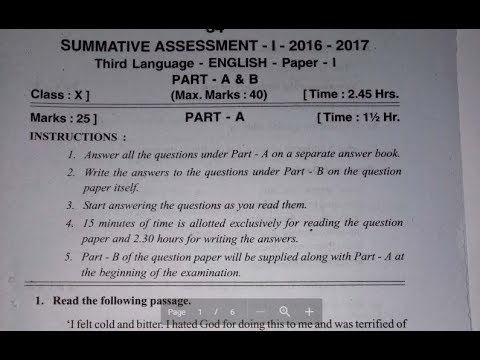 summative assessment 1 sa 1 english question paper 1 cce 2017 for