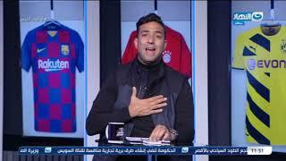 اوضة اللبس | ميدو ينفعل على جنش بعد تصريحات الأخير عن محمد الشناوي وأبو جبل