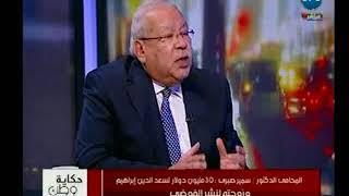 المحامي سمير صبري يطالب النائب العام بسرعة النظر في قضايا سعد الدين إبراهيم