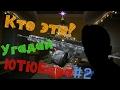 bonus.games.mail.ru ОГРАБИЛИ??? | Поробуйка ка повтори #2