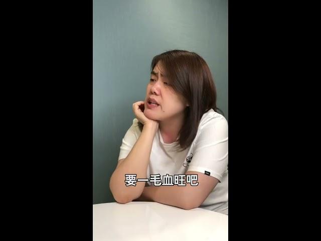 papi酱 - 吃饭时最令人讨厌的行为【papi酱的迷你剧场】