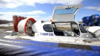 Видео Катер На Воздушной Подушке
