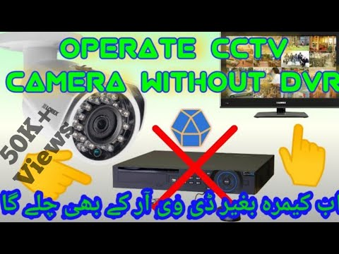 CCTV CAMERA OPERATE WITHOUT DVR  || HOW TO GET CCTV CAM DISPLAY ON YOUR TV WITHOUT DVR || NO DVR CAM